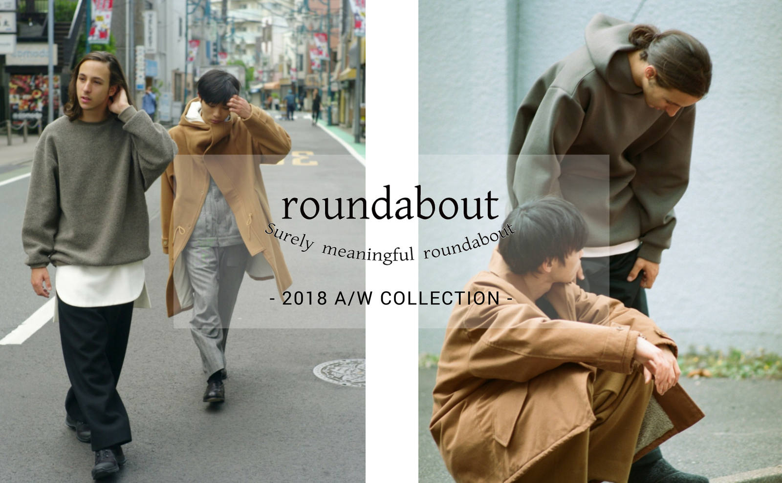 - 2018 A/W LOOK BOOK -