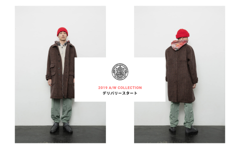 bal 2019 A/W COLLECTION デリバリーSTART