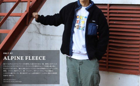 連日大好評!!  ONLY NY Alpine Fleece & Outdoor Gear Fleece